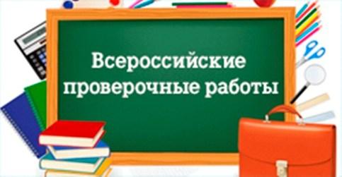 Курсовая по методике преподавания мхк загрузить Курсовая по методике преподавания мхк описание